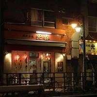 台湾料理 光春 - お店の入口が線路沿いにございます。