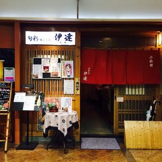 JR・地下鉄・バス博多駅直結なので雨風の日も快適!