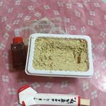 桔梗屋 - いつものきな粉の色と違います!  丹波種の黒大豆を使用しているので香り高い!
