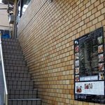 es - 階段を昇ったところに入口