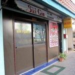 サイゴン - お店はいちょう小学校の隣 近所にはアジアン食材店も多数