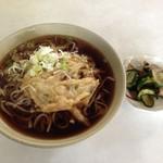 かかし - 天ぷら蕎麦