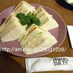 TOWER'S DINER -