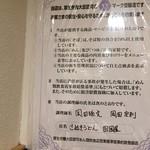 さぬきうどん 四国屋 - 当店は、厚生労働大臣認可のSマーク登録店です。