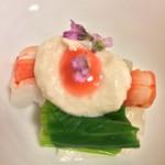 浅草今半 - 先付:車海老とうるい 胡麻と豆腐のソース