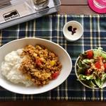 カフェ シューエ - 限定5食 本日のランチ