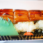 日本橋 玉ゐ - 葉わさび 穴子押し寿司