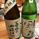 嬉々屋 来ん来ん - 日本酒ツーショット