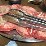 あぶさん - 料理写真:タン塩 980円 × 2。胡椒が振りかけられています。