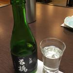 料理旅館 かわい寿し - 五橋(岩国・酒井酒造)