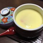 料理旅館 かわい寿し - 茶碗蒸し