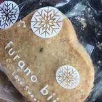 フラノ ビジュー - 白ごまクッキー