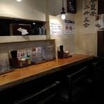 味噌蔵らーめん まるしゅう - 通り側の壁カウンター席