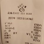61998845 -