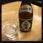 居酒屋いっぷく - 一刻者 紺 590円