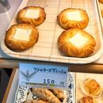 ロリアン - クリームチーズデニッシュ