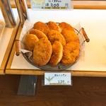 ロリアン - カレーパン