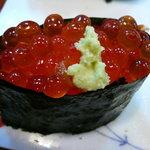 王将鮨 - いくら(上寿司)