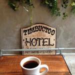マイティ ステップス コーヒー ストップ - エチオピア