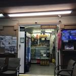 Henry's Place - お店入り口