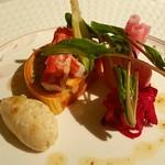 長崎 ペリニィヨン - 白身魚のスモークと小野菜のオムレツのテリーヌに季節野菜のサラダ添え