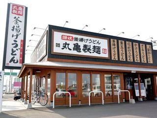 丸亀製麺 高松レインボー通り店 - 丸亀製麺 高松レインボー通り店さん