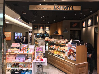 ブランジェ浅野屋 ルミネ横浜店