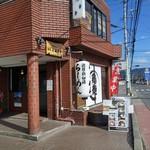62008142 - 小田急線栢山駅より徒歩3-4分