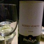 6201165 - 赤ワイン