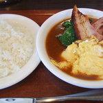 木多郎 - ベーコンエッグカレー