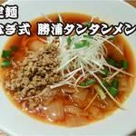 つなぎ - つなぎ式 勝浦タンタンメン