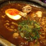 カレーお出汁らーめん宮麺 - カレーお出汁ラーメン(780円)