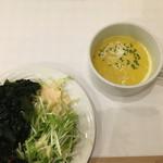 ビストロハーティ - サラダとパンプキンスープ