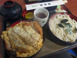 四條庵 本店 - かつ丼セット(冷たいそば)1100円