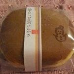 6202439 - 柚子とトラ豆のどらやき