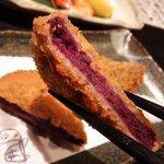 亀千人 - 紅芋コロッケ