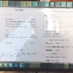 62025865 - メニュー【平成28年12月8日撮影】