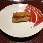 日本料理 晴山 - (2017年1月)海老芋とカラスミ