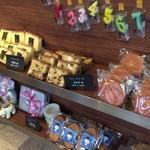 洋菓子店 アンドレディ - 焼き菓子