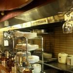 キッチンズバー リーヴ - オープンキッチン