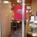 62029159 - お店の外観