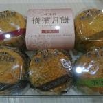 62029917 - 横濱月餅 5個入り