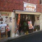 路地裏のタイ料理とお酒 バナナ食堂 - とりあえず店主に聞きたい、何ゆえバナナ??