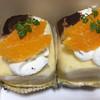 SaCHI - 料理写真:ポンカンのティラティス シフォンロール ¥350