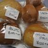 恵みの郷 志摩海道 - 料理写真:買ってきた4種類のパン