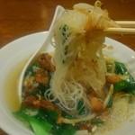 台湾キッチン ユウラ - 具と合わせて食べると旨いです。