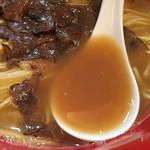 Japanese Soba Noodles 蔦 - 青森シャモロックの白湯
