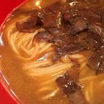 Japanese Soba Noodles 蔦 - 麺、黒トリュフスライス