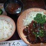 62033691 - 味噌ひれかつ定食1,450円(ご飯少なめ)