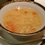 銀座アスター - [料理] 玉子スープ ①